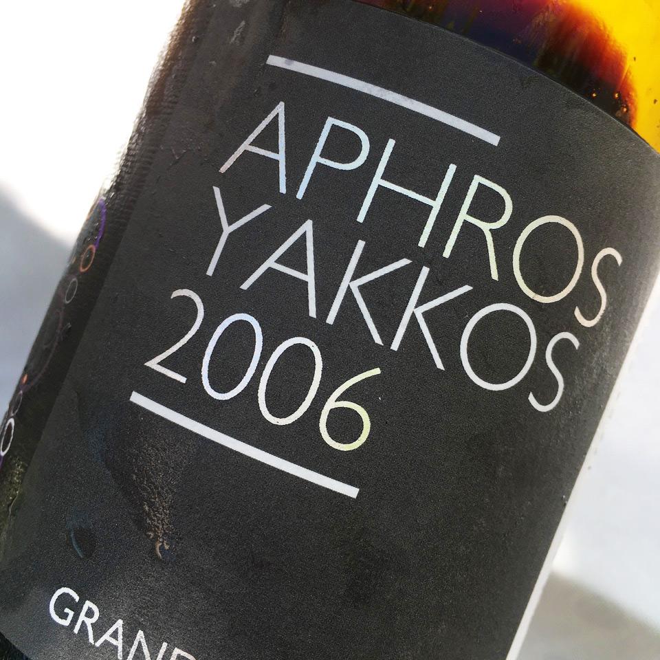 2006 Aphros Yakkos Grande Reserva Vinho Espumante Tinto Vinho Verde DOC
