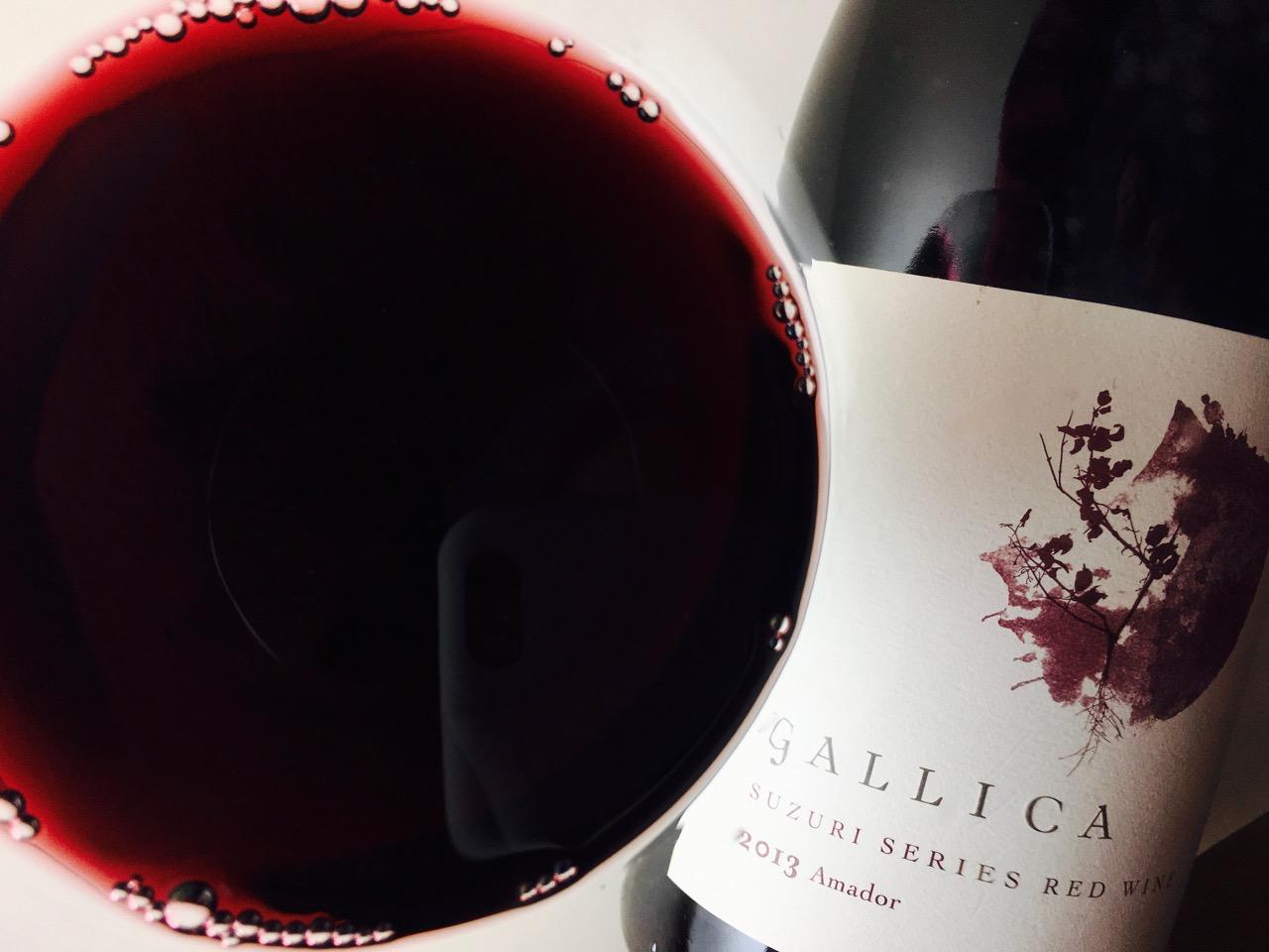 2013 Gallica Suzuri Red Wine Shake Ridge Ranch Amador County