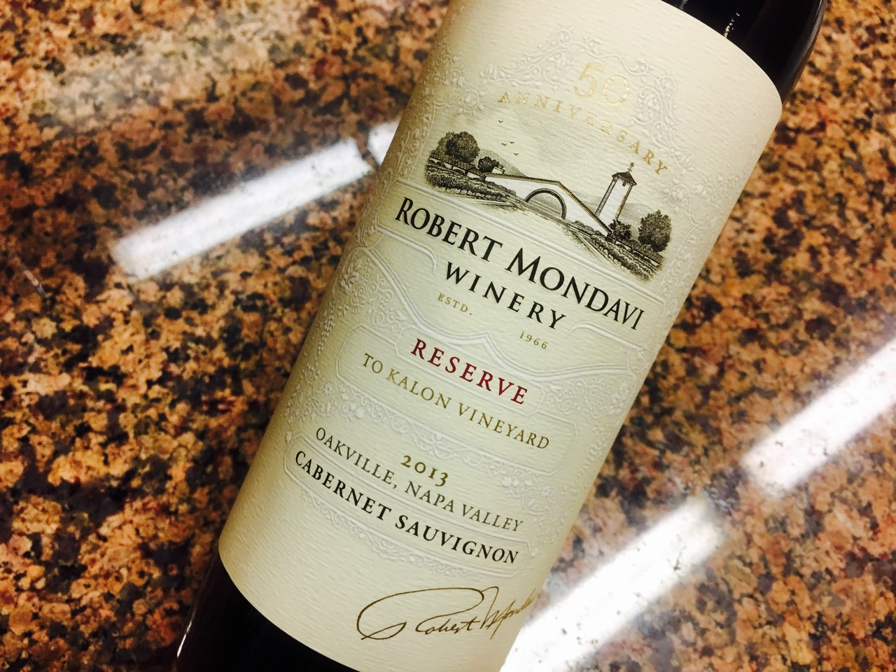 2013 Robert Mondavi Winery Cabernet Sauvignon Reserve To Kalon Vineyard Oakville Napa Valley